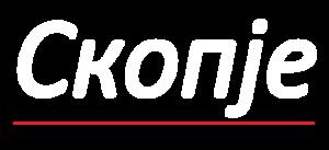 Скопје-01-300x137